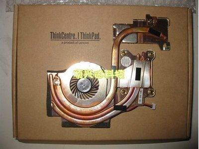 nbpro 筆電維修,全新 IBM ThinkPad T400 T500 R400 風扇 散熱風扇 只要1500
