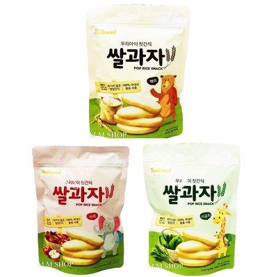【圓圓商店】韓國??ibobomi 嬰兒米餅 原味、蘋果、菠菜口味 30g/包