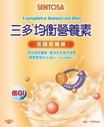 三多均衡營養素(含膳食纖維 低GI)1008g/包  (香草口味) -三多補體康 佳倍優 元氣補體配方粉 可參考