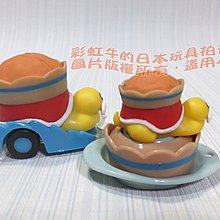日貨  Mister Donut 馬芬龜 瑪芬龜公仔 阿Q車 迴力車+碰碰車 TAKARATOMY CHORO-Q