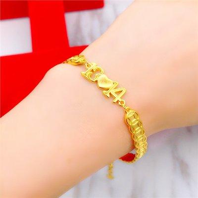 送禮佳品 仿越南沙金手鏈女 日韓鍍金飾品 個性仿黃金1314數字手鏈久不掉色