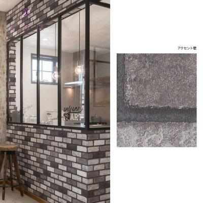【夏法羅 窗藝】日本進口 仿建材 磚塊 石塊 鄉村風 粗曠風格 壁紙 BB_064113