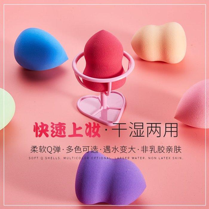 乾一奢享彩妝化妝球海綿林允美妝蛋不吃粉初學者干濕兩用葫蘆蛋蛋粉撲