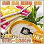 【貓砂工廠直營】大容量10L / 1包5公斤 / 5包一箱380元 天然膨潤土 貓砂