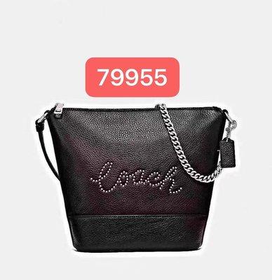 【Woodbury Outlet Coach 旗艦館】COACH 79955 全皮水桶包 單肩斜跨包美國代購100%正品