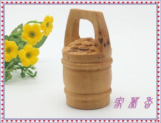 【家蓁香茶坊】 太行崖柏木雕 第一桶金 手把件 高油脂 香氣醇厚 包漿快