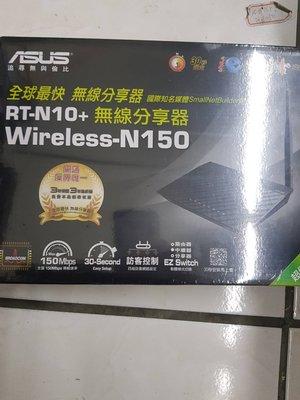 未拆 ASUS 華碩 RT-N10+ D1 Wireless-N150 無線路由器 保固七日 2015制