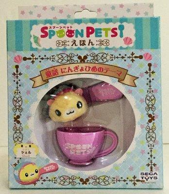 現貨 正版【SEGA TOYS】SPOON PETS 湯匙寶寶童話-小美人魚