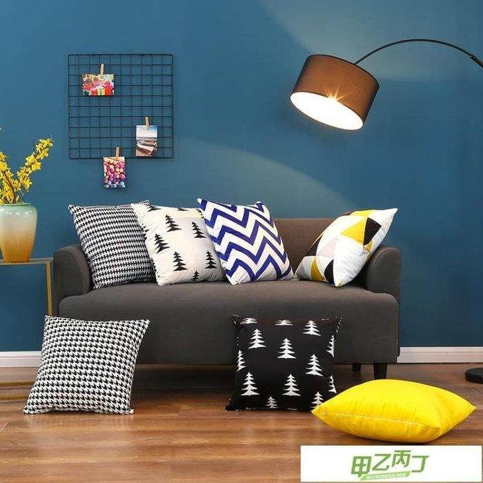 交換禮物 北歐雙面幾何簡約抱枕黃黑灰客廳沙發靠枕現代家居軟裝樣板房靠墊