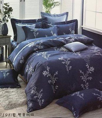床罩組~mit精梳純棉印染加大雙人床罩五件組【芃云生活館】