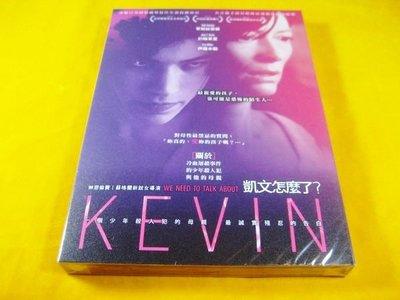 全新歐影《凱文怎麼了?》DVD 蒂妲絲雲頓(我愛故我在)約翰萊里 金球獎最佳女主角提名