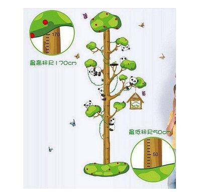 【壁貼之王-山中幸福】無痕不防水傷牆重覆兒童卡通身高尺貼-大型《AA-9176小熊爬樹身高貼-寶寶貼》72*高155cm