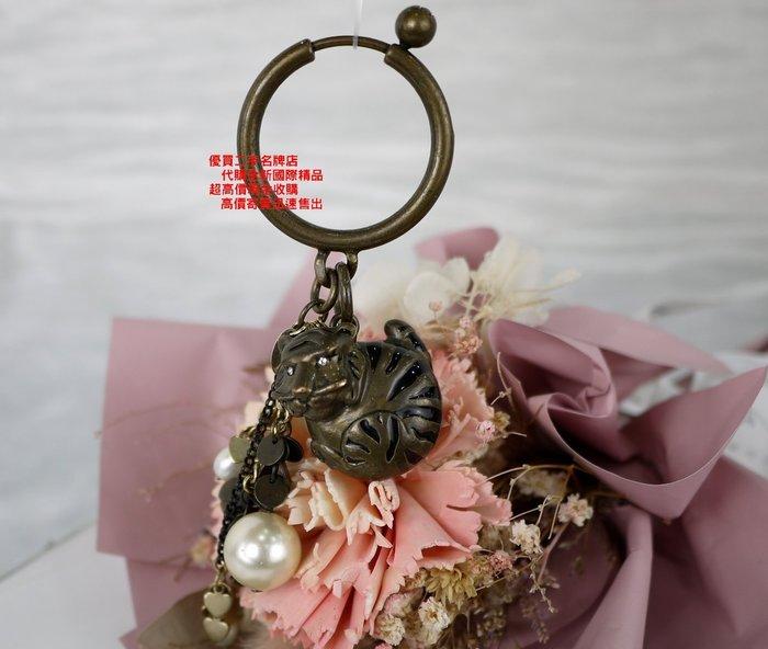 優買二手精品名牌店 CHANEL 古銅 雙C 立體 老虎 珍珠 琺瑯 TIGER 吊飾 掛飾 墬子 鑰匙圈 KEY