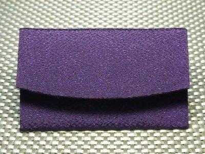 鍛紫色名片夾