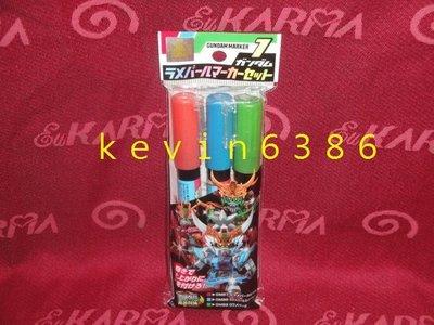 東京都-日本郡氏 GUNZE麥克筆組-BB戰士三國傳專用螢光色(GMS-201)現貨