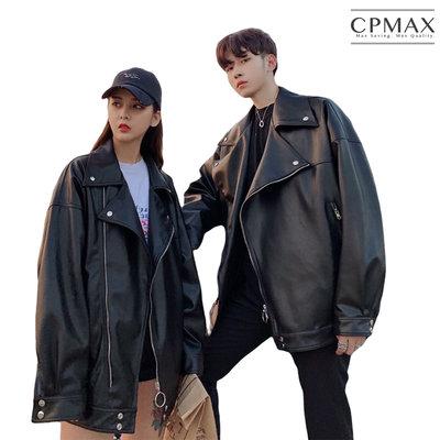 CPMAX 韓系超帥皮衣外套 皮外套 高品質PU皮 皮外套 情侶外套 外套 皮衣 情侶皮外套 男皮衣 女皮衣 C154