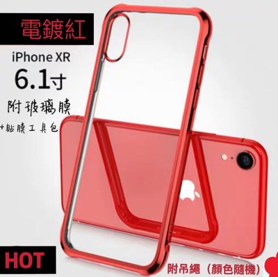 iPhone XR電鍍紅 手機殼 全新品