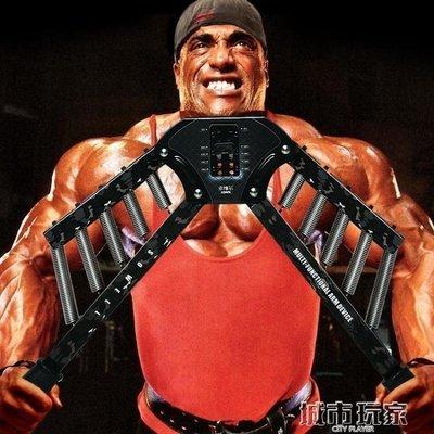 【興達生活】臂力器 家用臂力器30kg握力棒40kg50公斤練胸肌體育健身器材彈簧臂力棒`27963