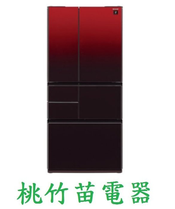 SHARP  SJ-GT50BT-R 變頻六門對開冰箱501公升 桃竹苗電器 歡迎電聯0932101880