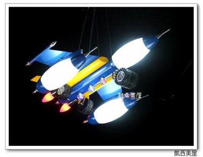 凱希美屋 金屬飛機吊燈 戰鬥機吊燈 兒...