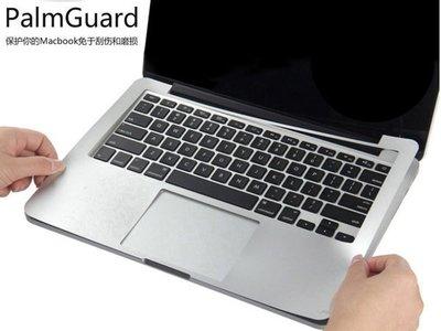 蝦靡龍美【PA520】3M蘋果筆記型電腦 MacBook Pro Air Retina 機身膜 觸控板 保護膜 殼 膜
