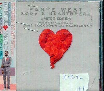 *真音樂* KANYE WEST / 808S &HEARTBREAK 全新 K29072
