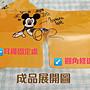 現貨 限量 台灣製造🇹🇼 摺疊 角落生物 口罩收納夾 口罩暫存夾   *買二送一(透明款)*