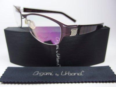 【信義計劃】全新真品 Urband 手工眼鏡 鈦金屬膠腳 專利彈簧鏡腳 超越 Silhouette 詩樂 Slights