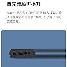 台灣現貨👏小米行動電源3 快充版 10000mah 小米 3代 雙usb 移動電源 USB-C PLM13ZM 充電寶