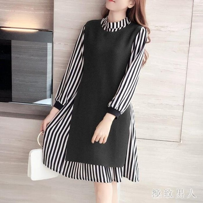中大尺碼時尚長袖套裝女新款韓版洋氣寬鬆顯瘦休閒兩件套洋裝 DN17523