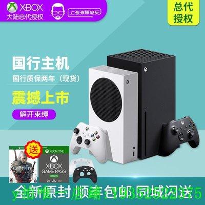遊戲機微軟Xbox Series S\/X主機 XSS XSX one s 次世代4K游戲主機 現貨打遊戲