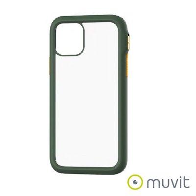 原廠MUVIT iPhone 11 Pro Max (6.5吋) 防摔手機保護殼 防摔MILSTD 810G 3米防摔