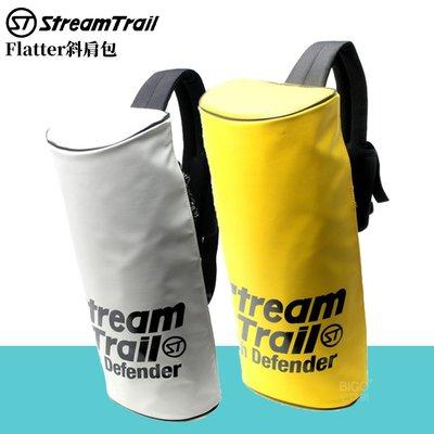 衝浪品牌 Stream Trail SD Flatter斜肩包 休閒包 肩背包 側背包 斜背包 背包 外出包 單肩包
