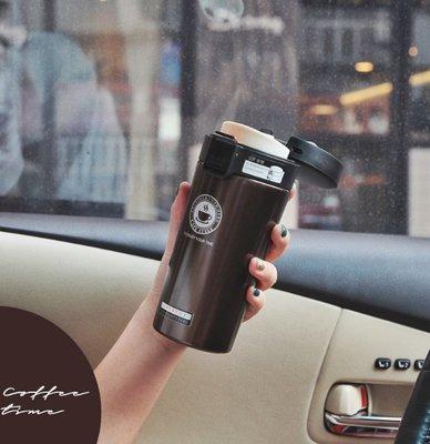 刻字時尚車載咖啡保溫杯子男女學生情侶不銹鋼便攜商務泡茶水杯 一鍵開啟安全鎖扣直身水杯