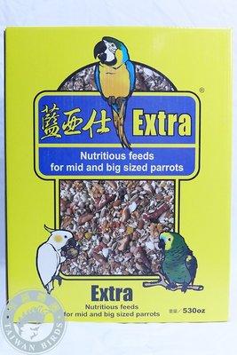 *中華鳥園*藍亞仕-中大型穀物飼料-15公斤