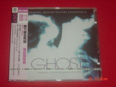 Righteous Brothers  :  第六感生死戀Ghost (全新未拆封)