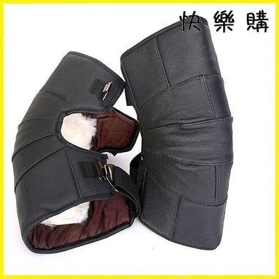 保暖護膝  護膝擋風防寒冬季加厚機車護膝