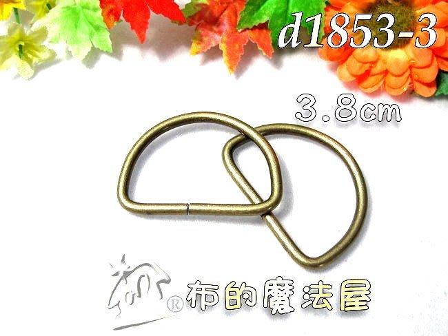 【布的魔法屋】d1853-3古銅2入組3.8cm寬D型環(買10送1.拼布織帶金屬型環.D形環扣.D字環.D環D扣環)