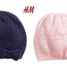 H&M 保暖針織帽 1.5-4歲(售390含運/頂)深藍款