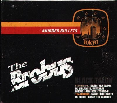 八八 - THE BROBUS - Murder Bullets - 日版