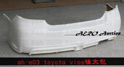 【改裝空力套件】TOYOTA 06~年VIOS 後保桿 另有 前保桿 大包 熱銷中