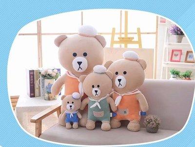 ☆汪汪鼠☆【60公分】可愛羽絨棉水手熊...