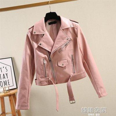 秋冬新款皮衣女短款韓版修身機車pu皮夾克加絨粉色黑色外套女