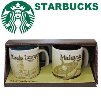 Starbucks  星巴克  馬來西亞Malaysia 吉隆坡 濃縮咖啡對杯  (3OZ 89ml)