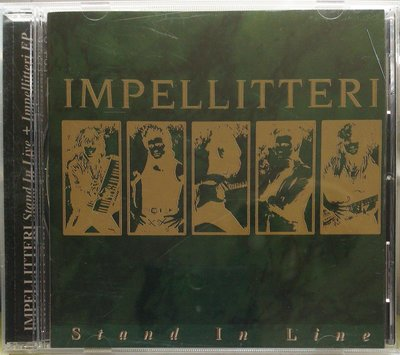 Impellitteri - Stand In Line & Impellitteri EP 無側標 二手台版