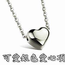 《316小舖》【F285】(優質精鋼項鍊-可愛銀色愛心項鍊-單件價 /愛心造型項鍊/心型項鍊/鎖骨鍊/流行飾品)