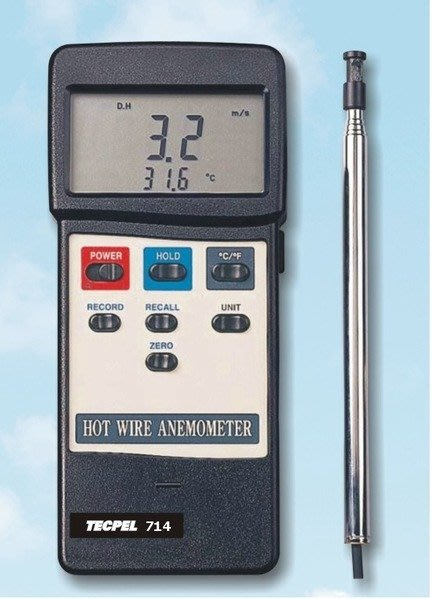 TECPEL 泰菱 》AVM 714  熱線式風速計 風速計 可測溫度 AVM 714 AVM-714