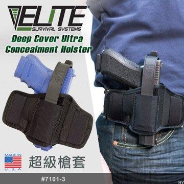 【IUHT】Elite Deep Cover Ultra Concealment Holster 超級槍套#7101-3