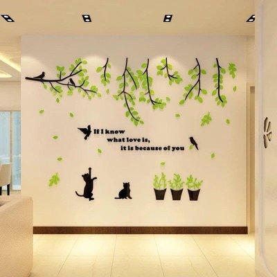 溫馨壓克力壁貼 3D 立體壁貼 壓克力 鋼琴鏡面烤漆 壁紙 室內設計 風水 招財 刻字 電腦刻字 廣告 《閨蜜派》