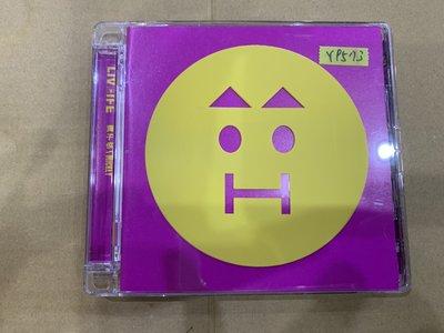 *還有唱片行*黃子佼 / LIVE LIFE 二手 Y9573 (149起拍)